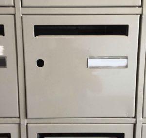 réparation serrure de boite aux lettre
